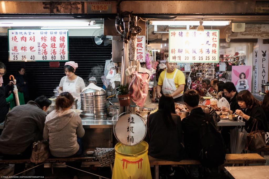Taipei street food stalls with colour tint white balance.
